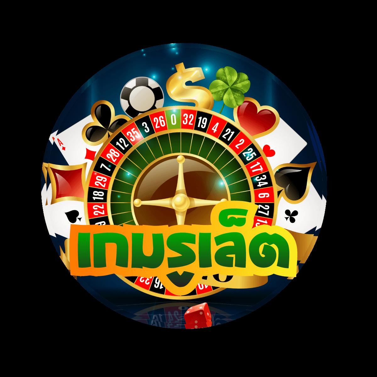 เกมออนไลน์,คาสิโนออนไลน์,แทงบอลออนไลน์,แทงหวยออนไลน์,สล็อต,slot,gameonline,ufagame24,casino,เกมยิงปลา, เว็บพนันออนไลน์, เว็บคาสิโนออนไลน์, คาสิโน, คาสิโนออนไลน์, สมัครแทงบอ,ล พนันออนไลน์, พนันบอลออนไลน์, พนันบอล, ดูบอลออนไลน์, บอลออนไลน์, แทงบอล