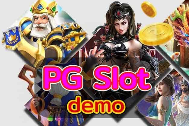 pg slot demo